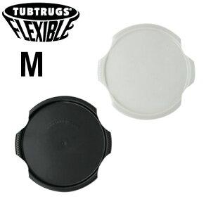 \MAX47倍/【あす楽14時まで】 TUBTOP タブトップ M [ TUBTRUGS タブトラッグス 専用フタ Mサイズ ]おしゃれ 洗濯物入れ かご おしゃれ ごみ箱 可愛い かわいい くずかご おもちゃ入れ オシャレ