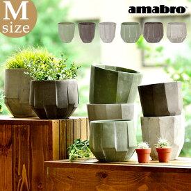 鉢 プランター おしゃれ amabro デザイン plywood オシャレ雑貨
