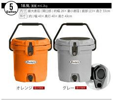 送料無料ディーライトアイスバケット2.5gallonウォータージャグおしゃれ保冷力大型大容量icelandCoolerBoxシンプルキャンプアウトドアキャンプレジャー給水タンク