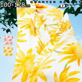 \MAX46倍/【送料無料】 クォーターリポート ドレープカーテン デイジー [100×178cm] QUARTER REPORT Daisy 【 花柄 北欧 カーテン 】