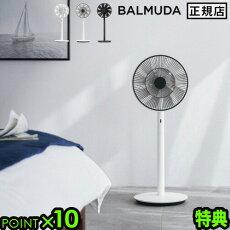 扇風機充電式おしゃれグリーンファンバルミューダザグリーンファンBALMUDATheGreenFanEGF-1600サーキュレーターコードレス持ち運び春夏