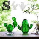 サボテン オブジェ 置物 ガラス アマブロ【あす楽14時まで】amabro Cactus Glass Ornamentカクタス グラス オーナメン…