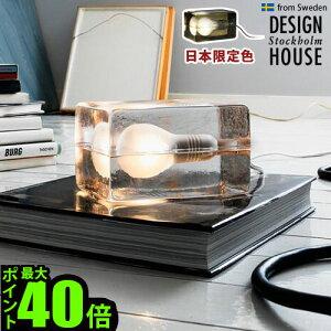 \MAX38倍/送料無料 照明 ガラス テーブルランプ ライト【あす楽14時まで】 P10倍デザインハウス ストックホルム ブロックランプ LサイズDESIGN HOUSE Stockholm BLOCK LAMP北欧 間接照明 寝室 ガラス