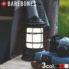 \MAX39倍/送料無料 ランタン led おしゃれ 充電【あす楽14時まで】Barebones Living Forest Lanternベアボーンズリビング フォレストランタン LED ver.2.0調光 アンティーク レトロ キャンプ アウトドア