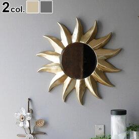 ミラー 鏡 壁掛け アンティーク【あす楽14時まで】Interior Wall Mirror ALBINAインテリア ウォール ミラー アルビナ太陽 洗面鏡 シンプル インテリア フォト フレーム コンパクト 軽量 おしゃれ◇ギフト アート デコレーション 引っ越し デザイン