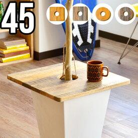 \MAX46倍/テーブル 木製 【あす楽14時まで】プラントテーブル PLT PLANTS TABLE [ 45サイズ ]≪サークル≫≪スクエア≫Hangout テーブル 天板のみ プランター おしゃれ ヴィンテージ風 マンゴー チーク 植木鉢 机