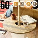 テーブル 木製 【あす楽14時まで】プラントテーブル PLT PLANTS TABLE [ 60サイズ ]≪サークル≫≪スクエア≫Hangout …