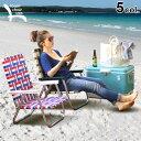 送料無料 折りたたみ 椅子 アウトドア おしゃれ 【あす楽14時まで】 Lawn Chair HIGH BACK BEACH CHAIRローン チェア …