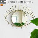 鏡 ミラー 壁掛け おしゃれ 目 大きい【あす楽14時まで】送料無料ドーイ サイクロプスウォールミラー LサイズDoiy CYC…