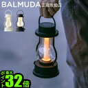 \収納袋プレゼント/ ランタン led 充電【あす楽14時迄】送料無料 P5倍BALMUDA The Lantern バルミューダ ザ・ランタ…