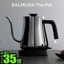 電気ケトル おしゃれ バルミューダ ザ・ポット【あす楽14時まで】P5倍 送料無料BALMUDA The Pot クローム [K02A-CR]ポ…