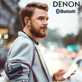 イヤホン iphone ヘッドホン ワイヤレス bluetooth【あす楽14時まで】ワイヤレス インイヤー ヘッドホン [AH-C820W]高音質 重低音 マイク 両耳 ハンズフリー通話 マグネット搭載 おしゃれ◇インイヤーヘッドホン シンプル