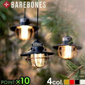 \MAX38倍/ランタン アンティーク USB おしゃれ 照明【あす楽14時まで】ベアボーンズリビング エジソン ストリングライトLEDbarebones living Edison String Lightsアウトドア キャンプ ストリングライト 3灯
