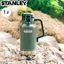 送料無料 スタンレー 水筒【あす楽14時まで】STANLEY 真空グロウラー 1L VACUUM STEEL GROWLER 02111-007グラウラー …