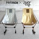 イス キャンプ アウトドア 折りたたみ椅子【あす楽14時まで】送料無料モンロxヘリノックス チェアツーロッカー レザー…