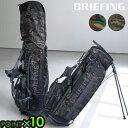 キャディバッグ メンズ キャディーバッグ ゴルフバッグ スタンドブリーフィング キャディバッグ [マルチカムブラック] BRIEFING CR-4 #02 BRG203D22【あす楽14時まで】正規品