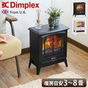 暖炉型 電気ファンヒーター 暖房 おしゃれ led【あす楽14時まで】送料無料 Dimplex Dinky stoveディンプレックス ディ…
