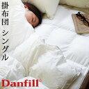 【あす楽14時まで】 送料無料Danfill Trevira Fill Fibelle JQA30ダンフィル フィベール モノ mono [ 掛け布団 / シングル ]【smtb-F】掛け布団 布団