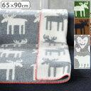 送料無料!クリッパン ブランケット KLIPPAN ウール ミニブランケット【あす楽14時まで】eco wool 【smtb-F】生活用品…