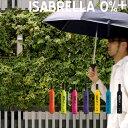 折りたたみ傘 晴雨兼用 濡れない 【あす楽16時まで】 送料無料 OFESS ISABRELLA 0% PLUS [0% +] オフェス イザブレラ プラス [Φ98cm]傘 アンブレラ 折りたたみ
