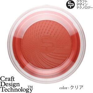 【あす楽14時まで】 Craft Design Technology 朱肉 item05:Inkpad◇デザイン plywood オシャレ雑貨