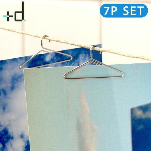 【メール便OK】【あす楽14時まで】 h concept +d Photohanger [ フォトハンガー ] クリップ 7ヶセット (-)◇デザイン plywood オシャレ雑貨