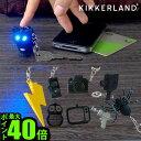 【あす楽16時まで】KIKKERLAND LED Keyringノイジーキーライト [ キーホルダー ]◇デザイン plywood オシャレ雑貨