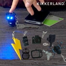 【あす楽14時まで】KIKKERLAND LED Keyringノイジーキーライト [ キーホルダー ]◇デザイン plywood オシャレ雑貨