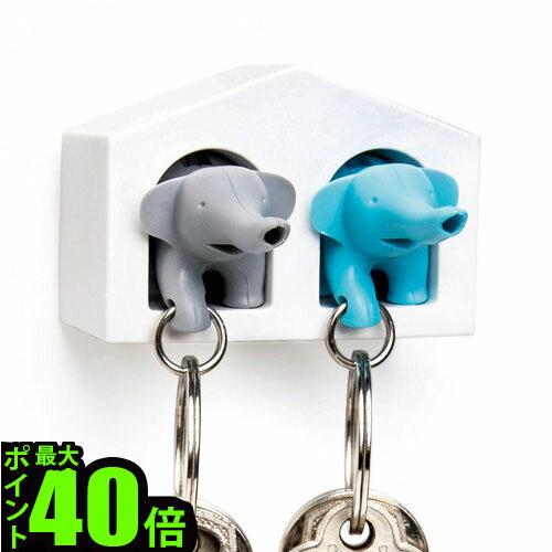 キーリング 笛 【あす楽14時まで】 Qualy DUO Elephant Key Ring クオリー デュオ エレファントキーリング ペアセット◇デザイン plywood オシャレ雑貨