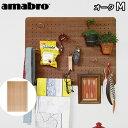 送料無料 有孔ボード 壁 フック 木 収納 【あす楽14時まで】アマブロ ペグシリーズ amabro PEG SERIES PEG WALLペグウ…