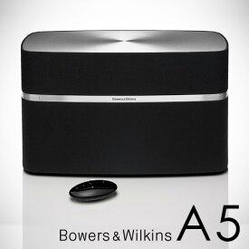 Bowers & Wilkins B&W ワイヤレス ミュージック システム A5 【あす楽14時まで】 送料無料 【smtb-F】バウアーズ&ウィルキンス ipod iphone スピーカー B&W マートフォン インテリア 新生活◇ミュージックプレイヤー かわいい デザイン plywood