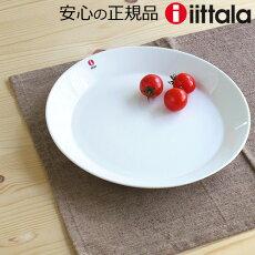 【iittala】Teemaプレート[23cm]