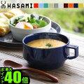 【40代女性】具だくさんスープにぴったり!電子レンジ可の大きめのマグカップって?