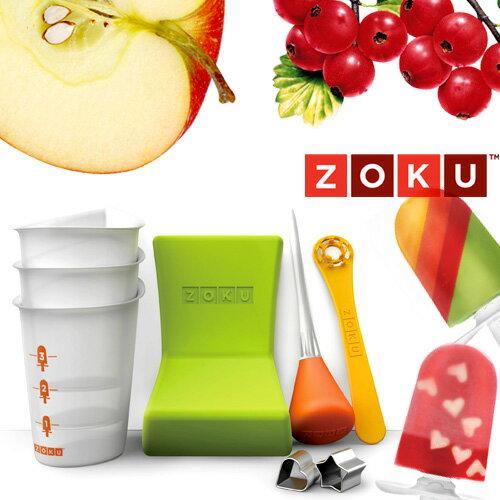 【あす楽14時まで】 ZOKU Tools [ #39403 ] ゾク ツールセット 自宅で簡単 アイスキャンディー◇デザイン plywood オシャレ雑貨