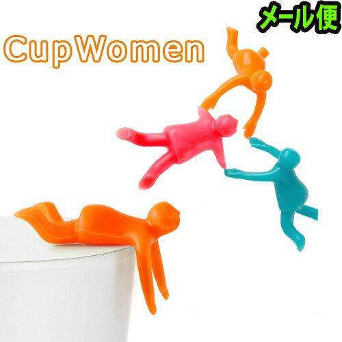 【メール便OK】【あす楽14時まで】 h concept Cupwomen 3 cheerful カップウーメン 3 チアフル [ カップメン Cupmen ]◇デザイン plywood オシャレ雑貨