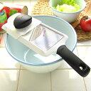 【あす楽14時まで】【OXO】 Handy Slicer オクソー ハンディスライサー [薄切り用]◇デザイン plywood オシャレ雑貨