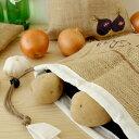 ベジバッグ Vege bag [野菜保存袋] 【あす楽14時まで】ベジバッグ ポテト オニオン 保存 袋 バッグ ストッカー キッチ…