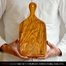 【ArteLegno】カッティングボード