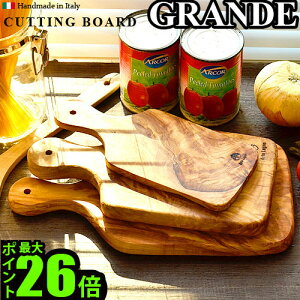 \MAX36.5倍/木製 まな板【あす楽14時まで】アルテレーニョ カッティングボード グランデ Arte Legno Cutting Board [ Grande ]木目 木製 オリーブ まな板 木 オリーブ ウッド イタリア おしゃれ 天然木