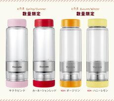 ティーボトル茶こしマイボトルビタントニオツイスティーVitantonioVTW-10クリアボトルおしゃれマイ水筒水筒タンブラー茶こし付きかわいいプレゼントギフト