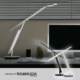 【送料無料】BALMUDA design Airline[照明 デスクライト LED デスクランプ スタンドライト LED 送料無料]【setsuden_led】(バルミューダデザイン 電気スタンド スタンドライト 女性 男性 プレゼント おしゃれ◇目に優しい 省エネ) ライト バルミューダ 結婚祝い