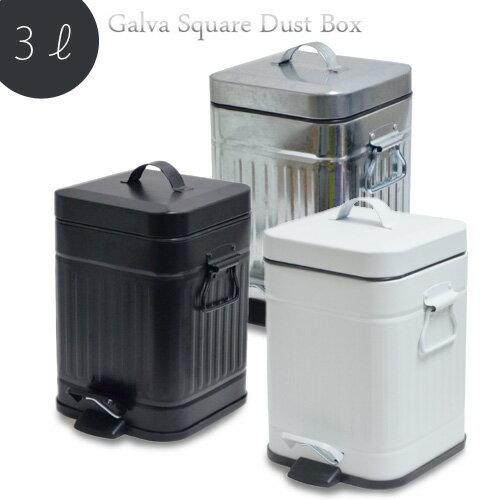【あす楽14時まで】 Galva Square Dust Box 3L ガルバ スクエア ダスト ボックス 3リットルごみ箱 ゴミ箱 ふた付き スリム ペダル キッチン リビング パウダールーム オシャレ雑貨 かわいい◇ダストボックス かわいい 可愛い おしゃれ 新生活 plywood