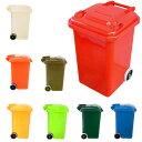 ゴミ箱 ごみ箱 ダストbox くずかご 【あす楽14時まで】DULTON ダルトン プラスチック トラッシュカン [18L]ダストボッ…