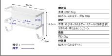 洗濯機収納マグネット収納ラックポイント10倍タワーホースホルダー付き洗濯機横マグネットラック4768/4769tower洗濯用品ランドリー用品機能的スッキリコンパクト