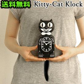 送料無料 【あす楽14時まで】ポイント10倍Kitty-Cat Klock キティ キャット クロック 【smtb-F】振り子時計 壁掛け時計 ウォールクロック◇ギフト プレゼント 壁掛け時計 デザイン plywood オシャレ雑貨