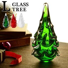 クリスマスツリー 卓上 飾り オーナメント ガラス製【あす楽14時まで】アマブロ ガラスツリー [Lサイズ]amabro GLASS TREE クリスマス 飾り かわいい おしゃれ ペーパーウェイト ギフト プレゼント◇