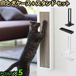 猫爪とぎケース壁置き型おしゃれ雑貨tower猫の爪とぎスタンドねこプレゼント雑貨ダンボール段ボールおすすめかわいい子猫人気シンプル白黒