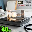送料無料 照明 ガラス テーブルランプ ライト【あす楽14時まで】 P10倍デザインハウス ストックホルム ブロックランプ…