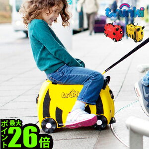 送料無料 子供 乗り物 オモチャ スーツケース キャリー【あす楽14時まで】 trunki トランキライドオン・トランキ Ride on Trunkiおもちゃ 収納 男の子 女の子 タクシー バス かわいい おしゃれ◇ト