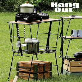 テーブル 折り畳み キャンプ アウトドア 収納ラックハングアウト クランク クッキングテーブルHang Out Crank Cooking Table CRK-CT90【あす楽14時まで】送料無料 アウトドア キャンプ キッチンテーブル◇折畳キッチンテーブル